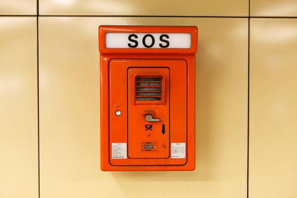 Schuldnerberatung SOS
